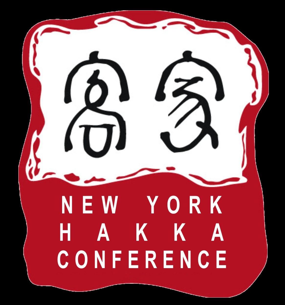 NY Hakka Conference